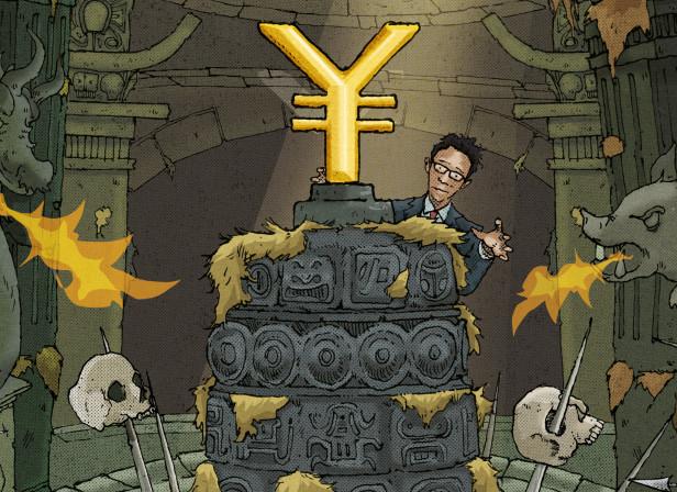 ASIAN_INVESTOR-Raiders-of-the-lost-Yen.jpg