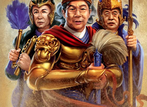 asia money cover-art-Sam Hadley.jpg