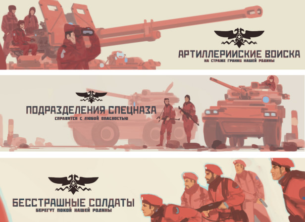 aom_Russian_ads_2.jpg