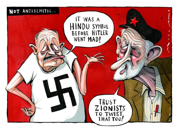 NOT Antisemitic.jpg