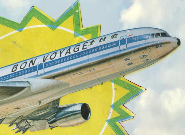 Bon voyage .jpg