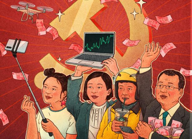 Communist-China-v5.jpg