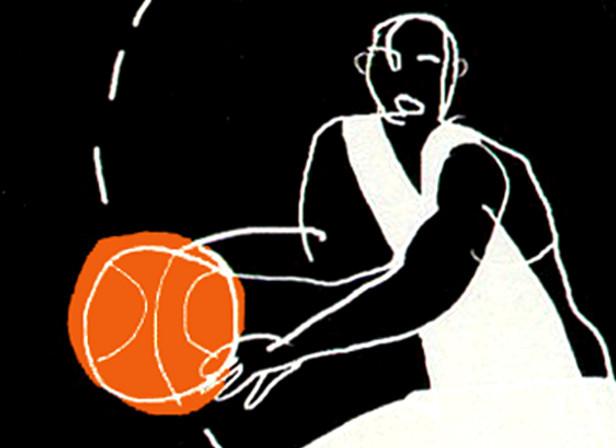 London Olympics Basketball Stamp