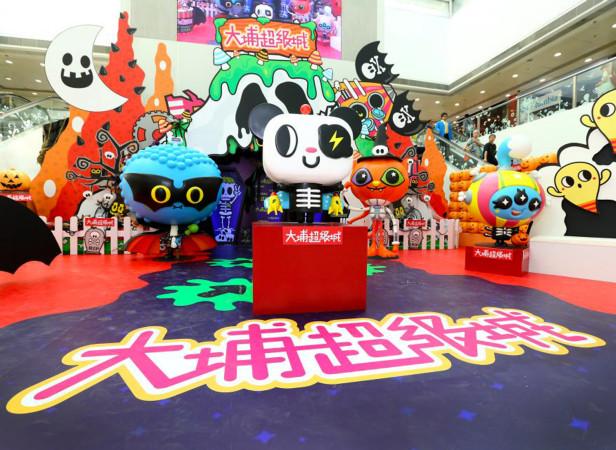 Tai Po Mega Mall Installation