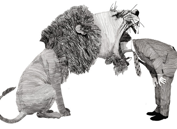 Ernst & Young Lion