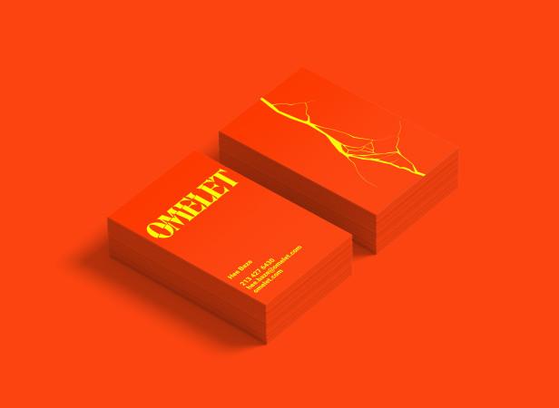 OMELET-12.jpg