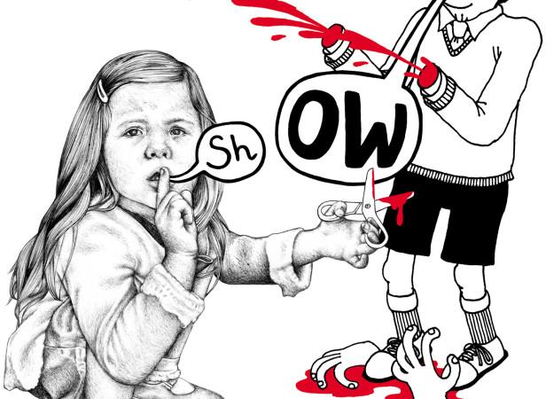 Sh Ow