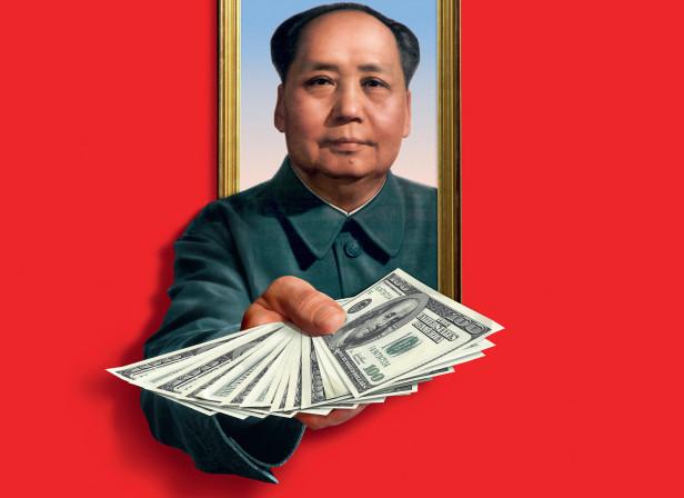 The Economist Buying Up The World