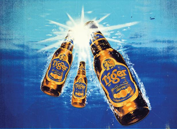 Tiger Beer 2