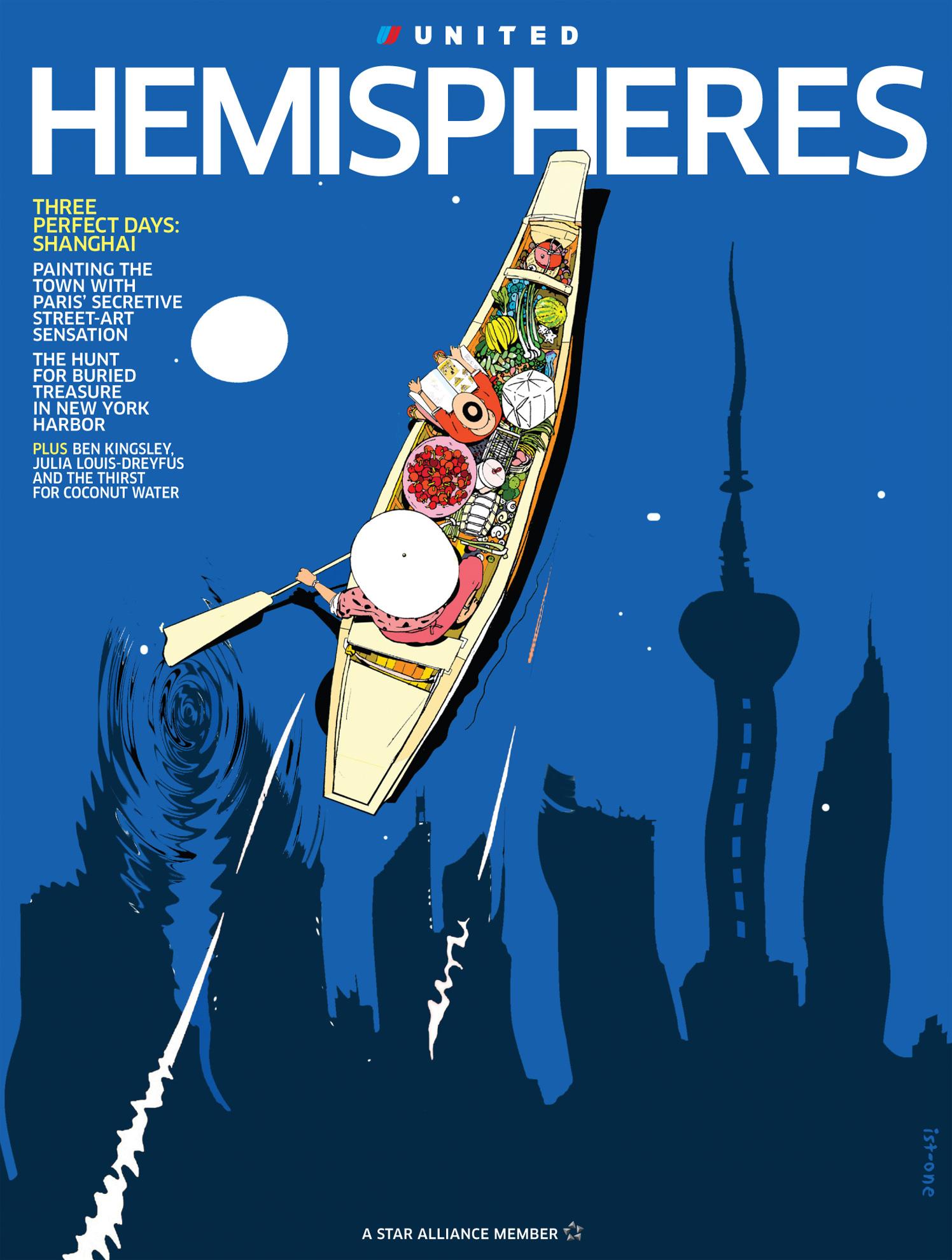 Three Perfect Days / Hemispheres Magazine