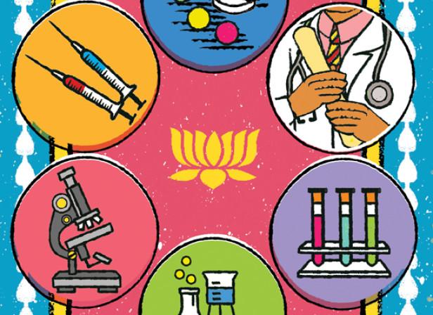 Indian Medicine / Siemens