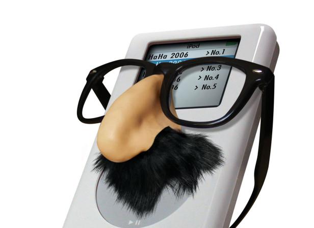 Vest Comedy Tracks iPod Esquire