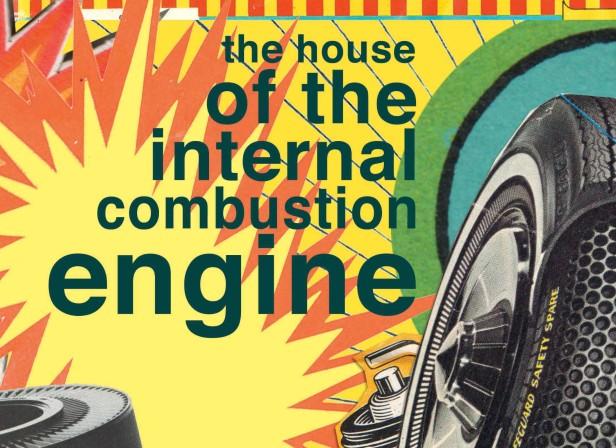 house of engine poster back2.jpg