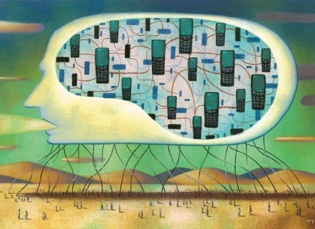 Cosmos Mag/Future Phone Brain