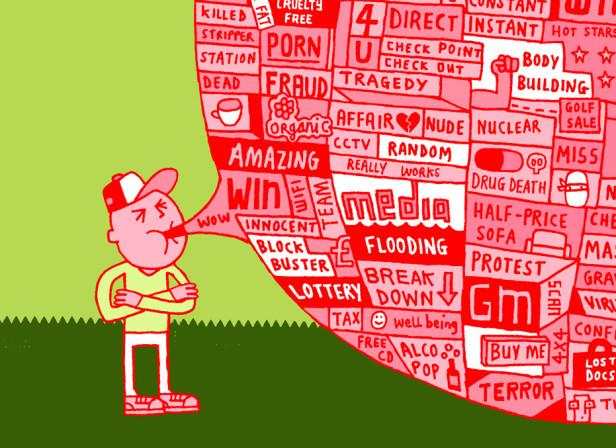 Bubble Gum Society