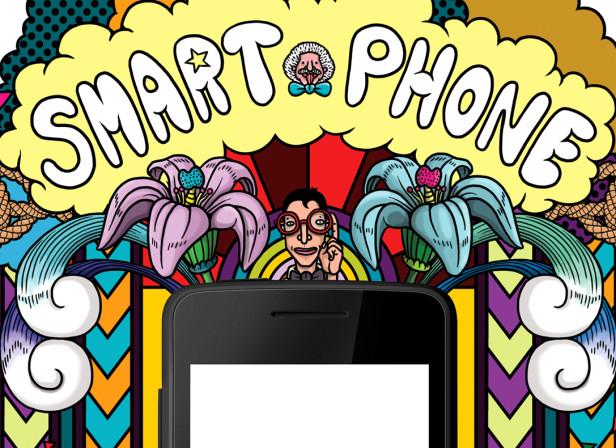 Vodafone Smart Mini Small Price