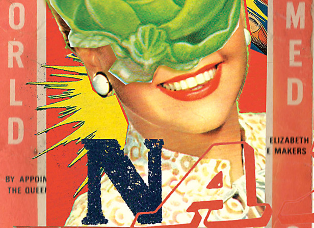 NAXmas web.jpg