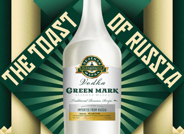 Green Mark Vodka The Toast Of Russia 2