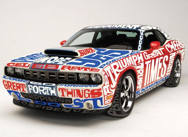 Oscar Muscle Car