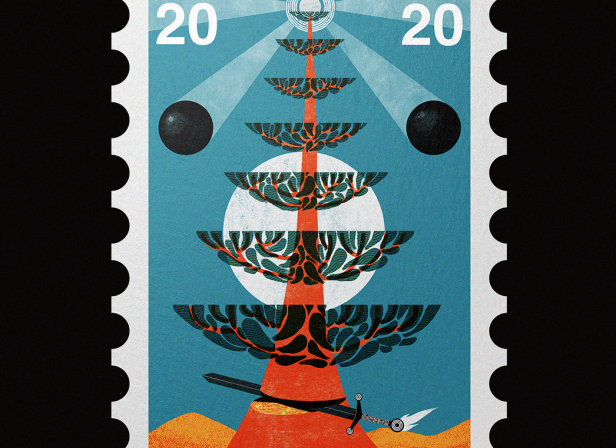 Postal 2.png