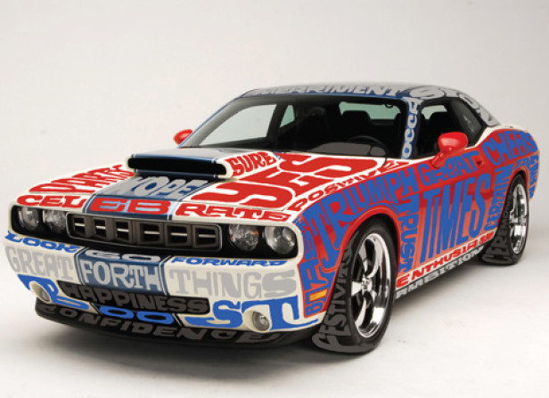 Typographic Muscle Car Design