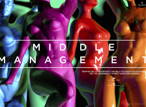 Middle Management Abs Mannequins Woman's Health