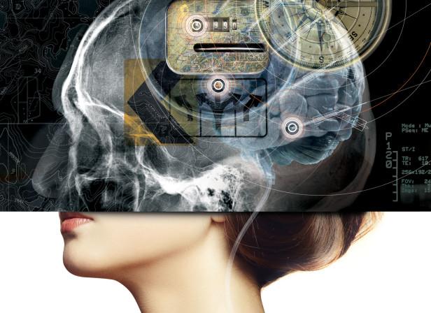 Human GPS - Scientific American magazine.jpg