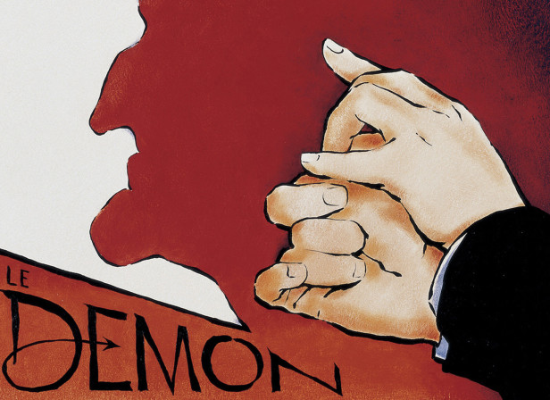 Le Demon Medical Journal Handwashing in the Medical Industry